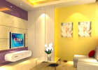 led lights attractive to make luxury home improvements