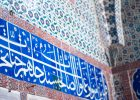 ceramic tiles for outdoor floor tiles in arabic decorative for decorative tiles