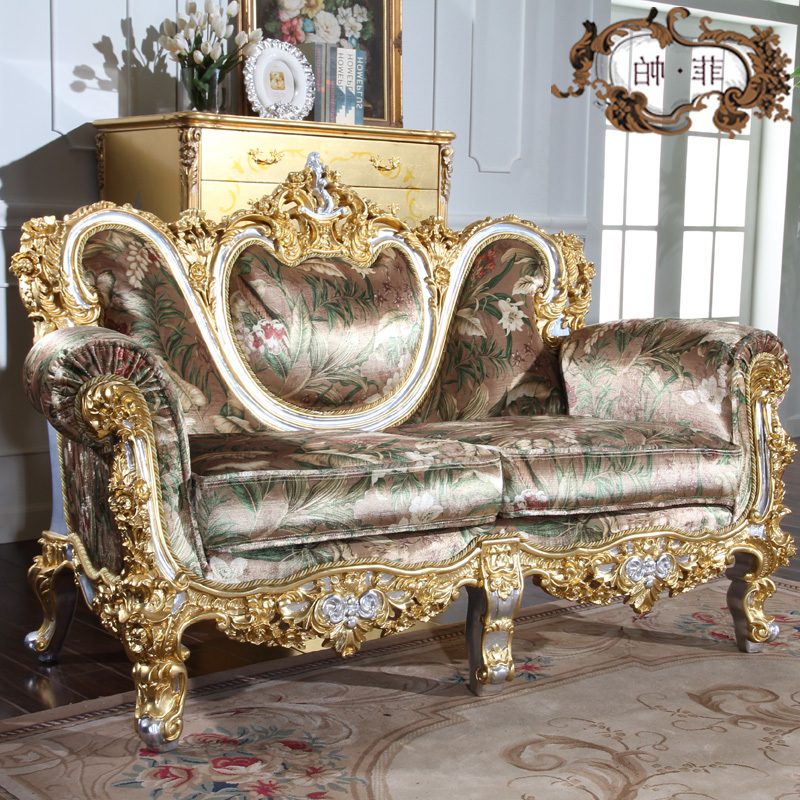 french provincial living room set 04